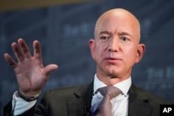 Amazon şirketinin kurucusu ve CEO'su Jeff Bezos