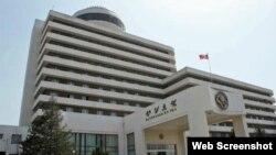 여행전문 사이트 '트립어드바이저'의 북한 평양 량강호텔 소개 페이지에 게재된 호텔 입구 사진.
