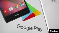 Google ကန္႔သတ္မႈခံရတဲ့ Huawei