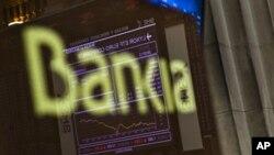ທະນາຄານໃຫຍ່ Bankia ຂອງສະເປນ ທີ່ປະສົບກັບບັນຫາໜັກກ່ວາໝູ່.