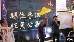 香港本土派學生組織集會聲援旺角衝突抗爭者(美國之音湯惠芸拍攝)