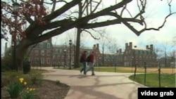 L'université Johns Hopkins à Baltimore