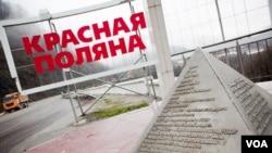 Sochi Olympics - Mountain Venues