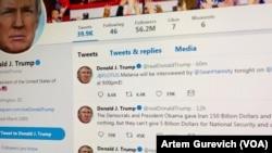 Главная страница личного блога президента США @realDonaldTrump в Твиттере
