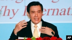 Tổng thống Đài Loan Mã Anh Cửu loan báo sáng kiến hòa bình cho Biển Đông tại một cuộc hội thảo ở Đài Bắc, ngày 26/5/2015.