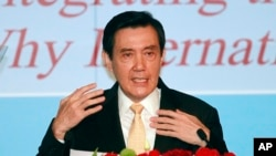 Taiwan's President Ma Ying-jeou announces his South China Sea Peace Initiative during the 2015 ILA-ASIL Asia Pacific Research Forum in Taipei, Taiwan, May 26, 2015.