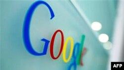 Nam Triều Tiên: Google thu thập thông tin cá nhân bất hợp pháp