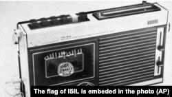 د اچین ولسوال غالب مجاهد هم مني، چې د داعش راډیو یو ځل بیا خپلې خپرونې پیل کړي دي.