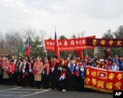 华盛顿侨界人士参加庆祝中华民国建国百年升旗典礼