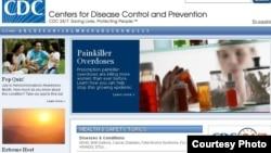美國疾病控制與預防中心的報告說,美國女性因濫用處方止痛藥而死亡的案例大量增加。(圖片來自CDC網站)