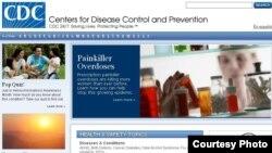 美国疾病控制与预防中心的报告说,美国女性因滥用处方止痛药而死亡的案例大量增加。(图片来自CDC网站)