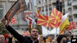 Папу Римського вітають у Скоп'є