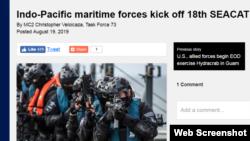 Hôm 19/8, Hải quân Hoa Kỳ và các lực lượng hàng hải từ 10 quốc gia đối tác Ấn Độ-Thái Bình Dương, trong đó có Việt Nam, đã bắt đầu cuộc diễn tập hàng hải lần thứ 18 theo chương trình Hợp tác và Đào tạo Đông Nam Á (SEACAT) tại Singapore.