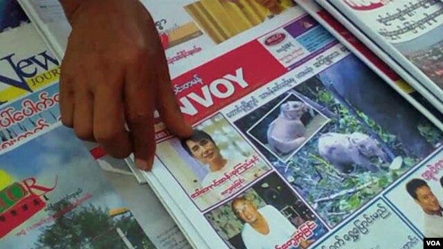 Kraj cenzuri štampe u Burmi?