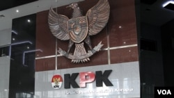 Kantor KPK. (Foto: Humas KPK)