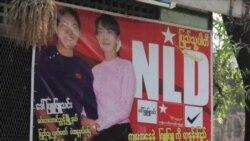 缅甸大选竞争激烈