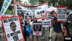 Hàng trăm người biểu tình Hong Kong yêu cầu chính quyền thành phố không trục xuất Edward Snowden