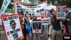 香港維權人士6月15日集會聲援斯諾登