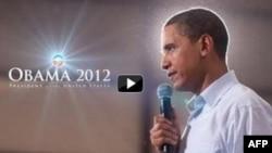 Первое обращение Барака Обамы в Интернете