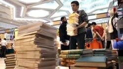 تشکیل هیات نظارت بر کتاب و سختتر شدن مقررات سانسور