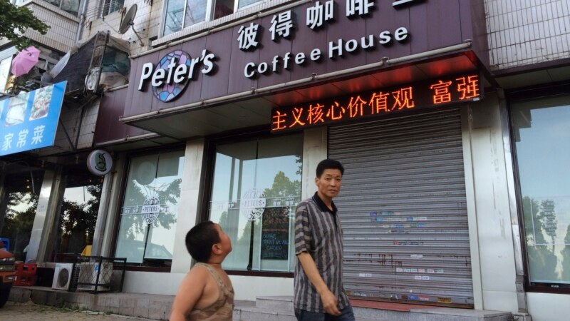 Canadian Couple Accused of Spying in China Held in Near Isolation