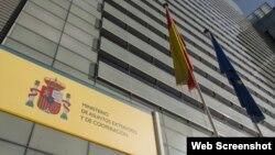 스페인 마드리드의 외무부 건물. (자료사진)