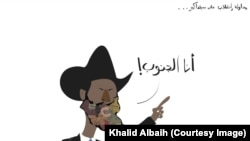 A selection of Sudanese artist Khalid Albaih's cartoons
