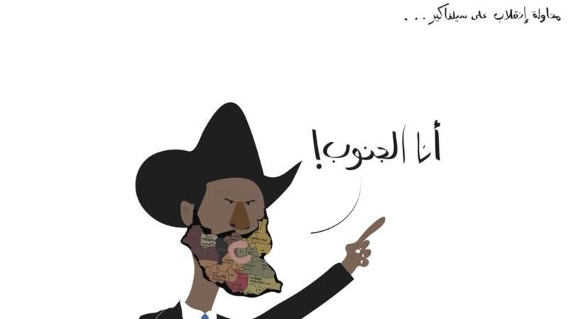 A Look at Cartoons by Sudanese Artist Khalid Albaih