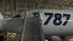 波音787夢幻客機接連第三天發現新問題