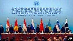 중국·러시아·인도 등 8개국이 참여한 상하이협력기구(SCO) 정상회의가 산둥성 칭다오에서 열렸다.