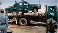 انفجار در جنوب افغانستان