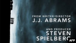 "Regjisori Abrams sjell filmin e ri fantastiko shkencor ""Super 8"""