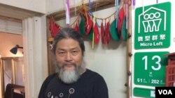 中国现代诗人孟浪 (美国之音记者申华 拍摄)
