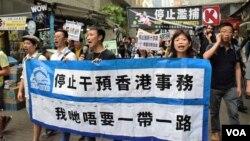 Para aktivis HAM Hong Kong melakukan unjuk rasa anti Beijing di Hong Kong (foto: ilustrasi).