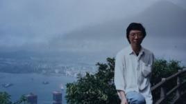 吴仁华90年在香港(吴仁华提供)