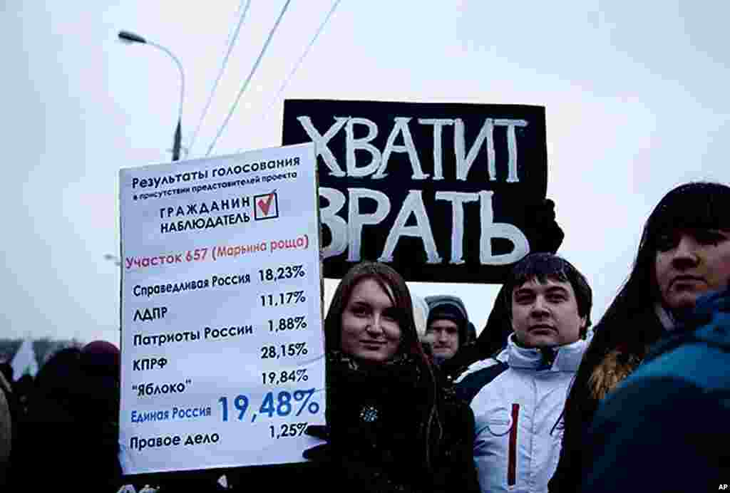 "Protesters, carrying placards saying ""Stop lying,"" gathered in central Moscow to express their discontent with recent parliamentary elections in which United Russia, the ruling party, received what they say was more than a legitimate percentage of votes,"
