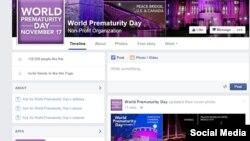 La gente está colocando comentarios en Facebook sobre el Día Mundial del Nacimiento Prematuro.