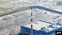 Alabama Eyaletindeki Nükleer Reaktörde 'Kırmızı Alarm'