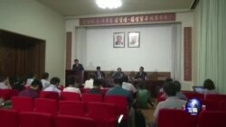 朝鲜发布48小时最后通牒 扬言采取军事行动