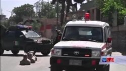 Afghanistan Blast Aftermath
