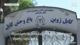 Kabil Hayvanat Bahçesi Taleban'dan Etkilendi
