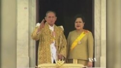 Thai King Cancels Appearance At 87th Birthday Celebration