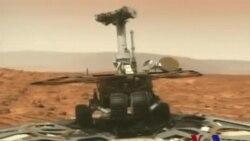 美航天局火星探测计划10周年