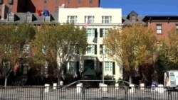 Blair House, Wisma Tamu Negara Amerika Serikat