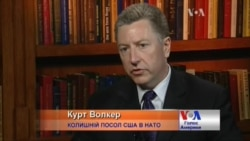 Росію зупинить лише військова сила - екс-посол США до НАТО