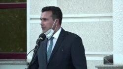 Премиерот Зоран Заев за спорот со Бугарија