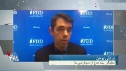 بردلی بومن: یک تهدید جدی از سوی ایران، علیه آمریکا و متحدانش وجود دارد