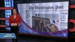 20 Nisan Amerikan Basınından Özetler