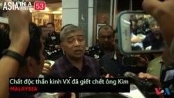Ông Kim Jong Nam chết vì chất độc thần kinh VX (VOA60 châu Á)