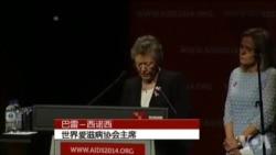 国际艾滋病大会向马航坠机遇难专家致意